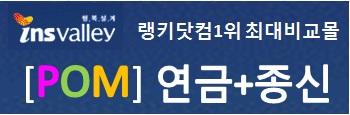스페셜 배너 회사 로고
