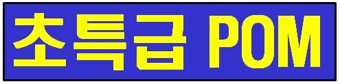 프리미엄 배너 회사 로고