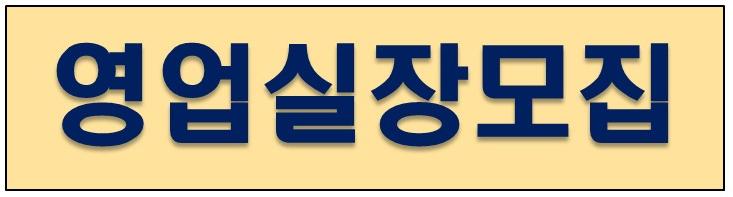 사이드 배너 회사 로고