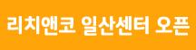 로얄 배너 회사 로고